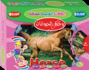 البطاقات التعليمية الممغنطة وحدة الحيوانات