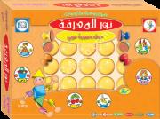 طابعات نور المعرفة حرف وصورة للغة العربية