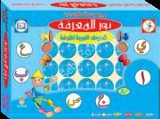 طابعات نور المعرفة الحروف العربية المفرغة