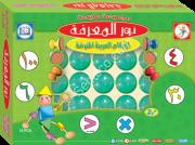 طابعات نور المعرفة الأرقام العربية المفرغة