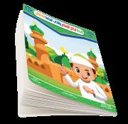 سلسلة طفولتي والقراءة المبسطة للأطفال المجموعة الرابعة