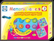 وسيلة تنمية الذاكرة ودقة التركيز لتجريد الحروف العربية مع التمارين