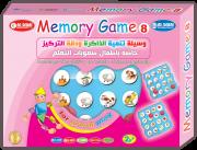 وسيلة تنمية الذاكرة ودقة التركيز للصور والخبرات التربوية 2