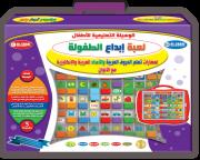 إبداع الطفولة للحروف والأعداد العربية والإنكليزية والألوان