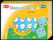وسيلة تنمية الذاكرة ودقة التركيز لعمليات جدول الطرح