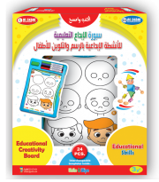 سبورة الإبداع التعليمية للأنشطة الإبداعية بالرسم والتلوين للأطفال