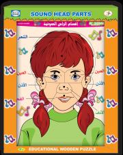 أقسام الرأس الصوتية وجه أنثى عربي