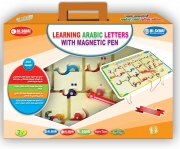 مهارات تعلم الحروف العربية بالقلم المغناطيسي
