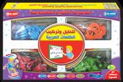 الحروف العربية المغناطيسية الخشبية الملونة لتحليل وتركيب الكلمات العربية