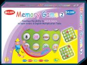 وسيلة تنمية الذاكرة ودقة التركيز لعمليات جدول الضرب