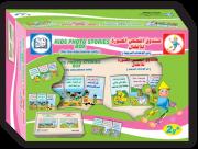 صندوق القصص المصورة للأطفال