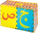 أرضيات الحروف والأعداد العربية