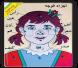 التركيبات التعليمية لأجزاء الوجه أنثى عربي