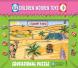 التركيبات الخشبية وحدة الصحراء