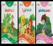 سلسلة حكايات العم زياد للأطفال المجموعة الرابعة