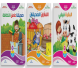 سلسلة حكايات العم زياد للأطفال المجموعة الثانية