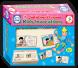 صندوق الأدعية المأثورة للأطفال