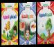 سلسلة تالين في عالم القراءة للأطفال المجموعة الرابعة