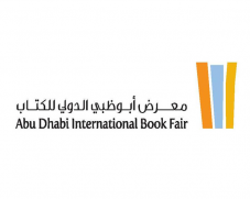 معرض أبوظبي الدولي للكتاب