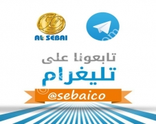 تابعونا على تطبيق Telegram