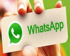خدمة  WhatsApp